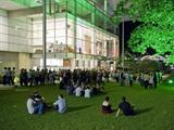 Queensland Art Gallery/Gallery of Modern Art (QAGOMA)