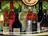 The Cedar Creek Estate Vineyard & Winery